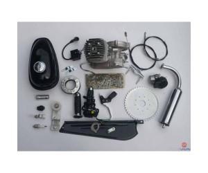 Motorový kit na motokolo 60cc 2t (přídavný motor na kolo) NENI SKADEM !